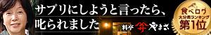 すっぽんの恵み500円お試しセット